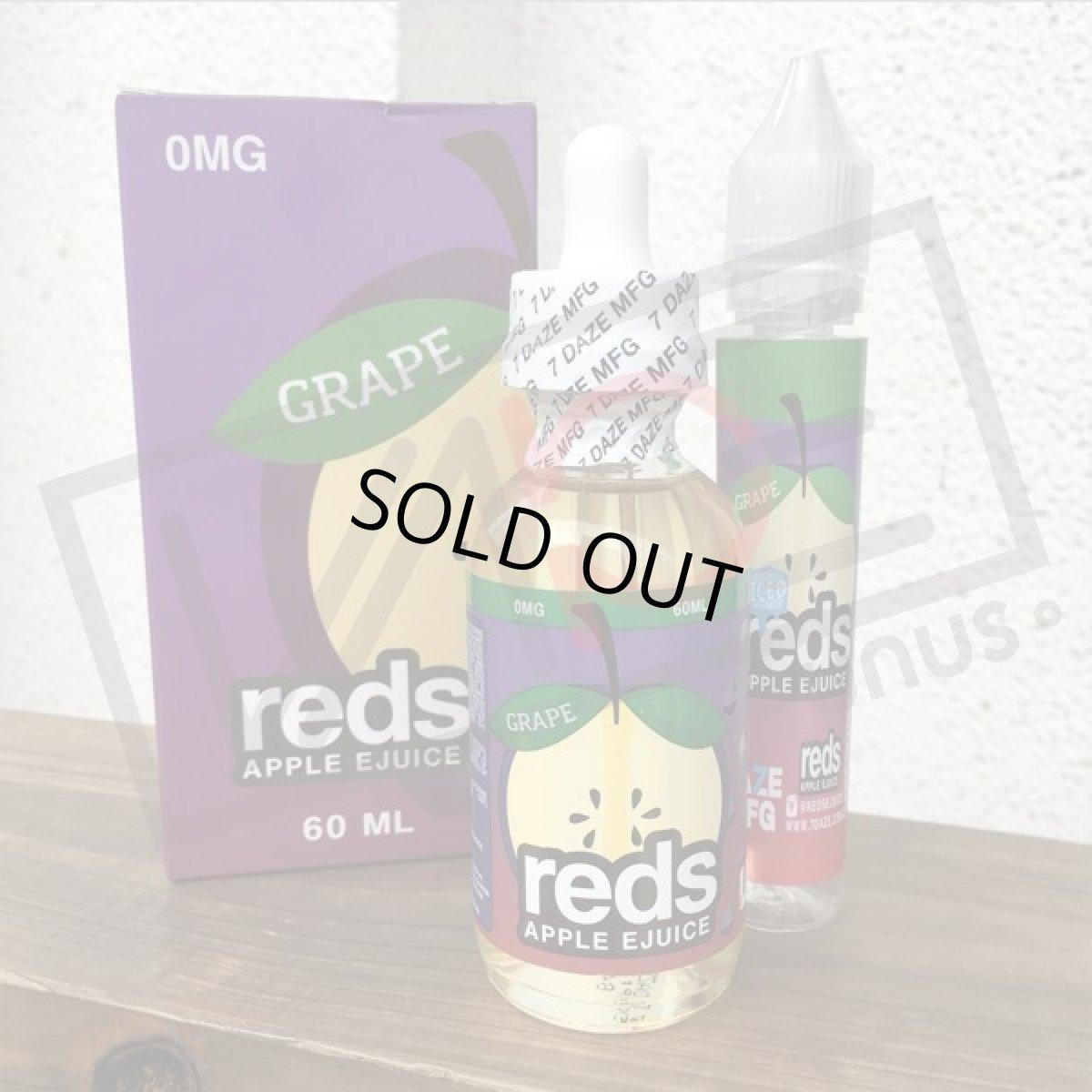 画像1: 《フルーツ系》reds APPLE EJUICE【60ml】 アップル ジュース グレープ フルーツ スッキリ リキッド (1)