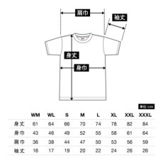 画像2: UNUS × buggy コラボ Tシャツ02 おまち堂 オリジナル グッズ  Tシャツ ホワイト (2)