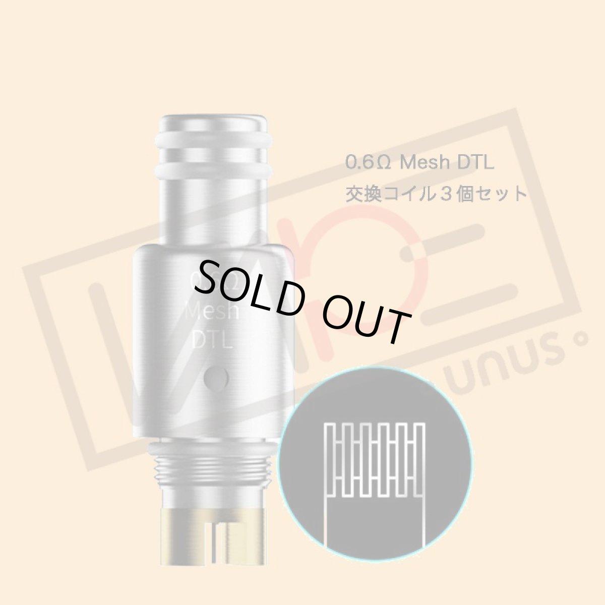 画像1: <交換コイル> 0.6Ω 3個セット Smoant / Pasito Pod kit 小型キット pod式 コンパクト 電子たばこ vape 初心者 (1)