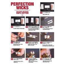 画像3: 【NEW】PERFECTION FLAVOR WICKS 10g / SAITO WIRE vapors creation ビルド用 電子タバコ専用 コットン (3)