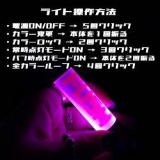 画像9: <スターターキット> FUSH NANO POD KIT / ACROHM 小型スターターキット pod式 光るvape コンパクト 持ち歩き スターター 電子たばこ vape 初心者 サブ機 (9)