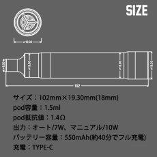 画像8: <スターターキット> FUSH NANO POD KIT / ACROHM 小型スターターキット pod式 光るvape コンパクト 持ち歩き スターター 電子たばこ vape 初心者 サブ機 (8)