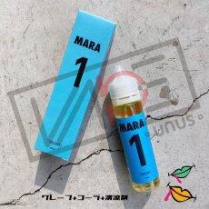 画像1: 《フルーツメンソール系》MARA1 / BADBOY CLUB【60ml】グレープ コーラ 清涼剤 リキッド (1)