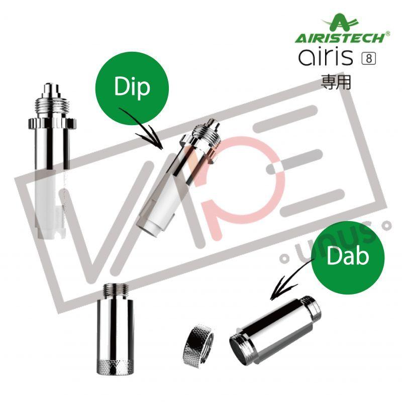 画像1: <交換コイル> Airistech / AIRIS 8 交換コイル  DIP DAB CBD ワックス専用スターターキット コンパクト スターター 初心者 (1)