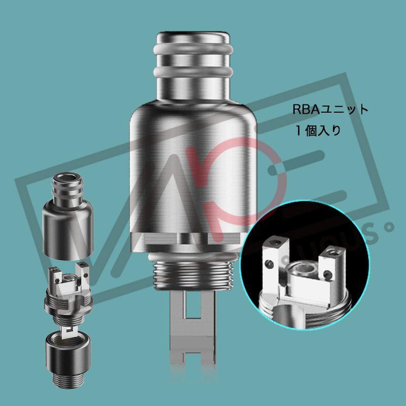 画像1: <RBAユニット> 1個入り Smoant / Pasito Pod kit 小型キット pod式 リビルド コンパクト 電子たばこ vape 初心者 (1)
