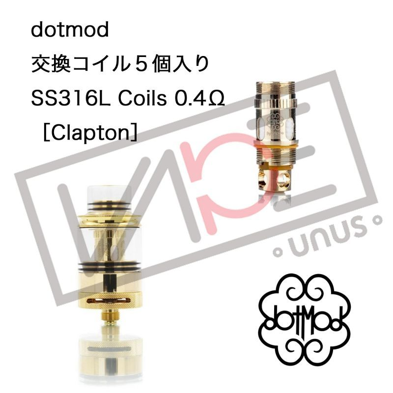 画像1: <交換コイル> 【dotmod】5 Pack SS316L Coils 0.4ohm[Clapton]交換コイル 5個セット (1)