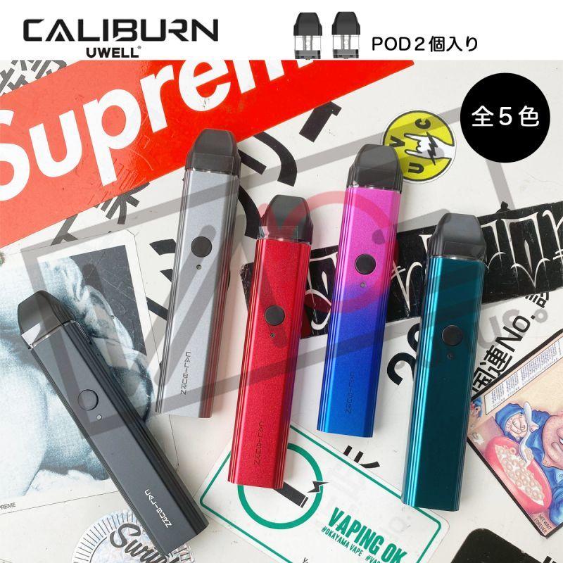 画像1: <スターターキット> CALIBURN / UWELL 小型スターターキット pod式 コンパクト 持ち歩き スターター 電子たばこ vape 初心者 サブ機 (1)
