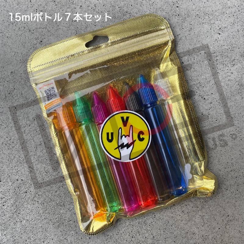 画像1: 【7本セット】カラーボトル 15ml ユニコーンボトル 電子タバコ VAPE用 リキッド 空ボトル (1)