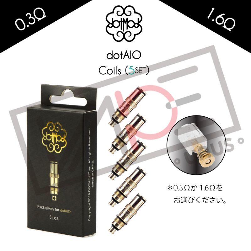 画像1: 《交換コイル》 dotAIO 交換コイル5個セット / dotmod 0.3Ω 1.6Ω 電子たばこ vape (1)