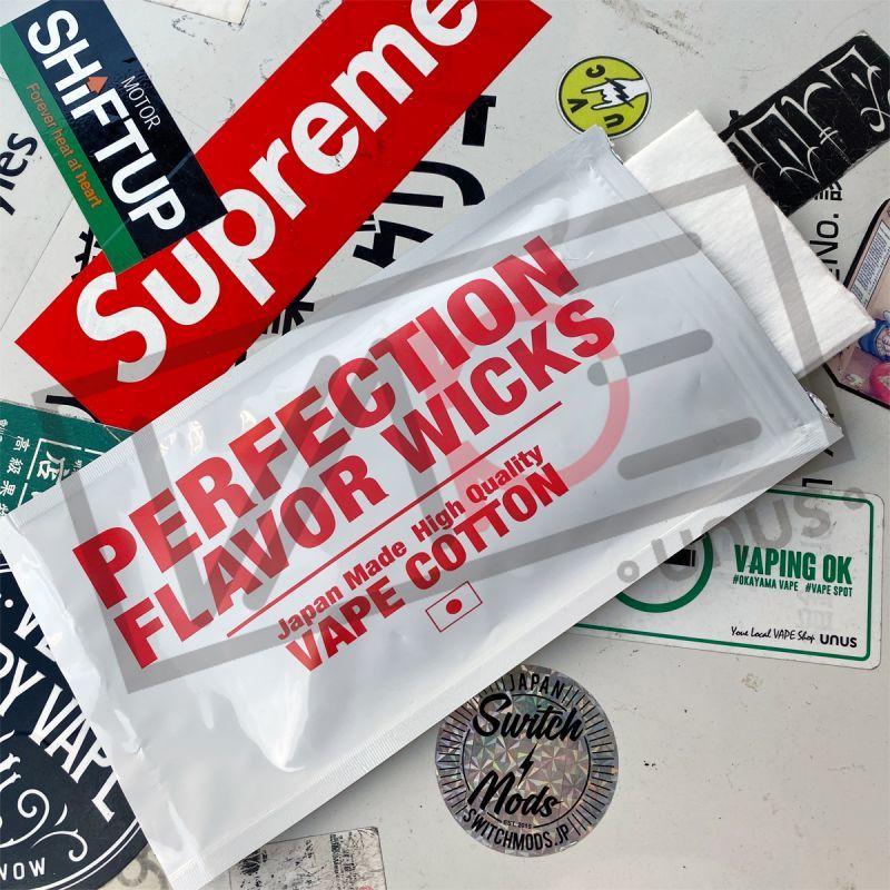 画像1: 【NEW】PERFECTION FLAVOR WICKS 10g / SAITO WIRE vapors creation ビルド用 電子タバコ専用 コットン (1)