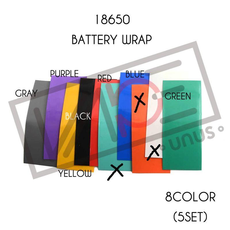 画像1: 18650専用 バッテリーシュリンクラップ  カラー 電子タバコ VAPE用 (1)