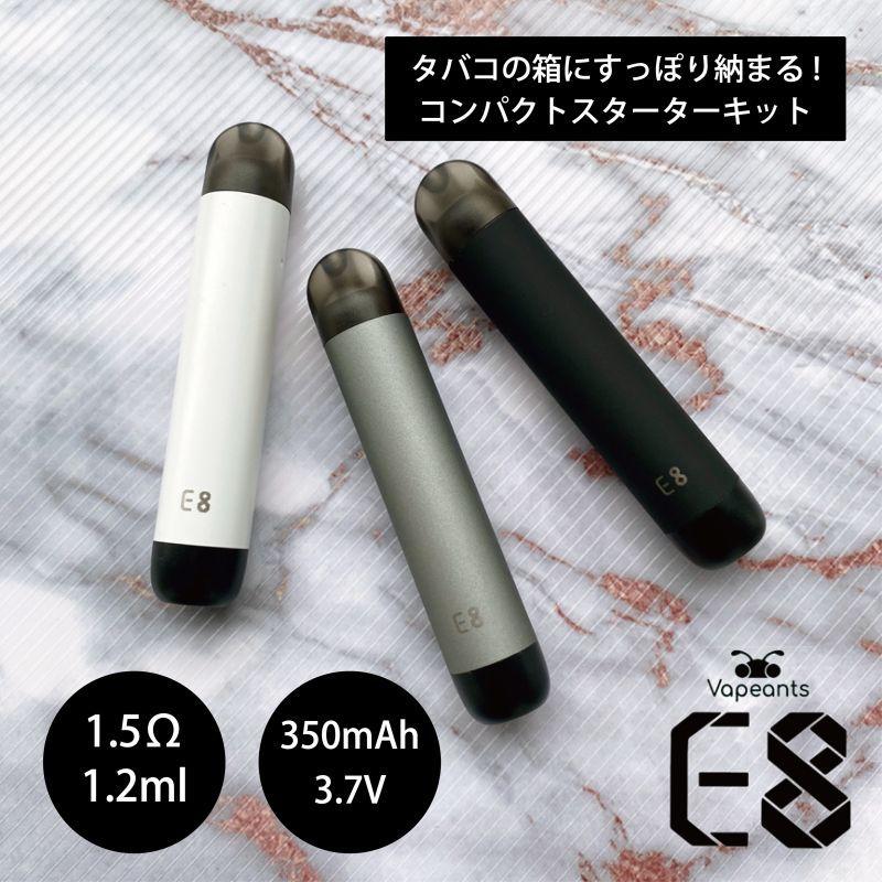 画像1: <スターターキット> E8 Pod System Kit / VAPEANTS 小型スターターキット pod式 コンパクト スターター 電子たばこ vape 初心者 (1)