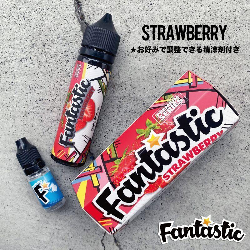 画像1: 《フルーツ系・清涼剤付き》 STRAWBERRY/Fantastic Juice【50ml】 ストロベリー 清涼剤 フルーツ リキッド (1)