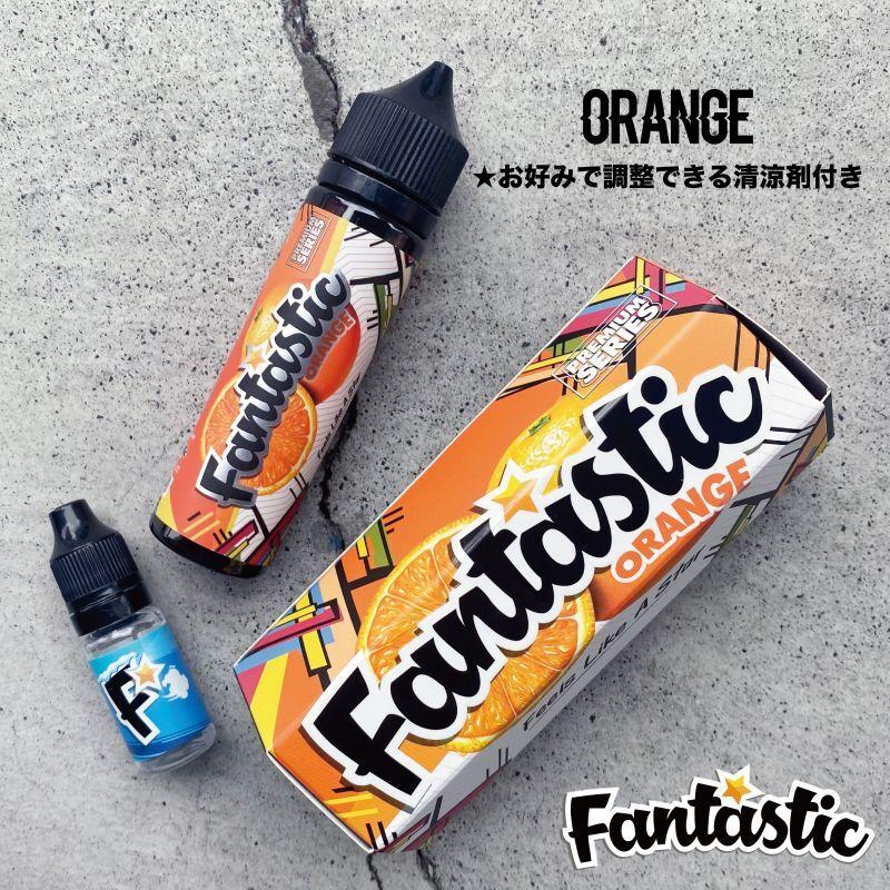 画像1: 《フルーツ系・清涼剤付き》 ORANGE/Fantastic Juice【50ml】 オレンジ 清涼剤 フルーツ リキッド (1)